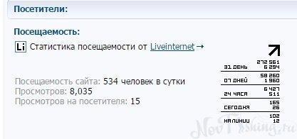 post-1-0-05998000-1424554670_thumb.jpg