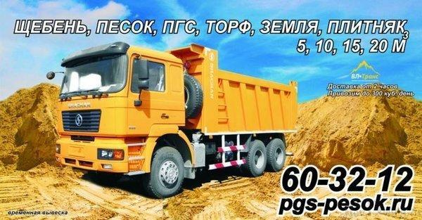 post-356-0-18922700-1433520855_thumb.jpg