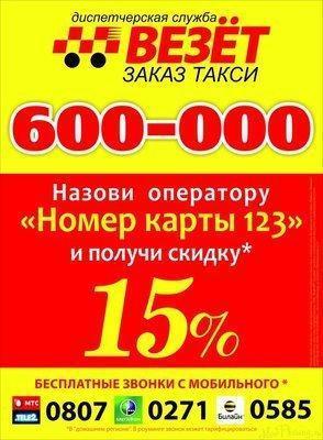 post-356-0-52698800-1434544589_thumb.jpg
