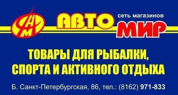 post-43-137649045847_thumb.jpg