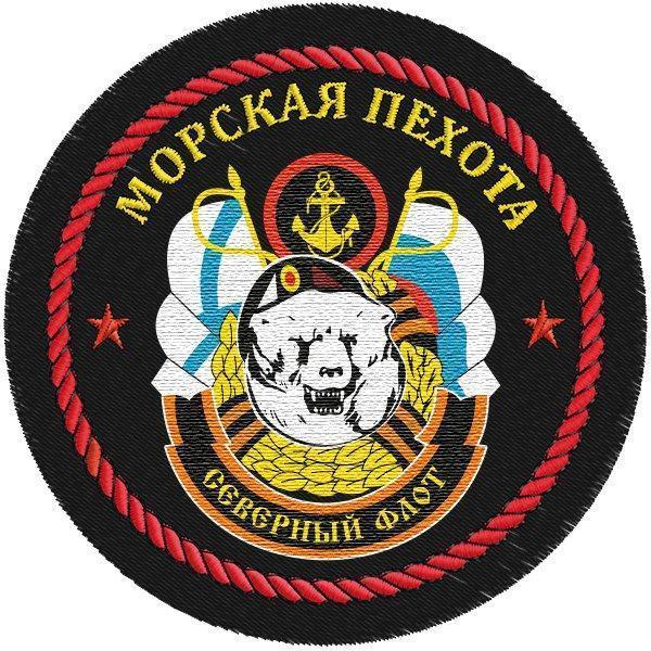Новое в каких регионах россии млужит морская пехота вытекает
