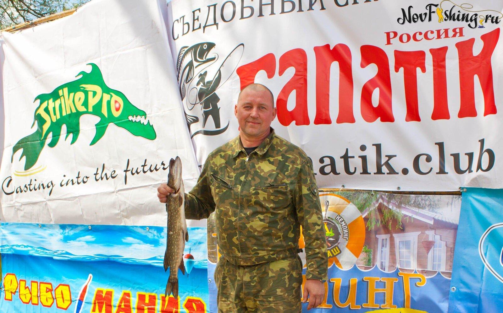 Порыбалки (68 of 1).jpg