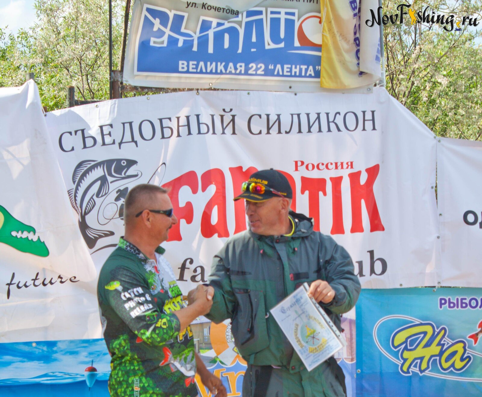 Порыбалки (123 of 1).jpg