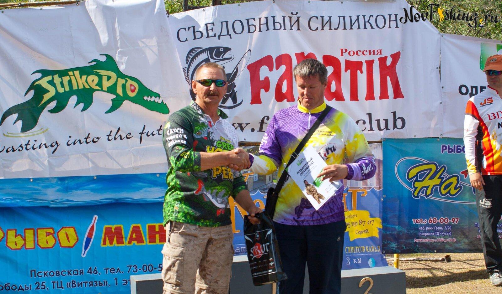 Порыбалки (125 of 1).jpg