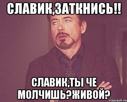 tvoe-vyrazhenie-lica_58799358_orig_.jpeg