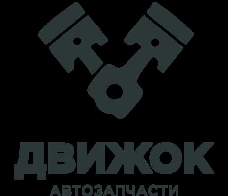 logotip-dvizhok.png