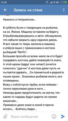 Screenshot_2018-08-28-21-24-09-844_com.vkontakte.android.png