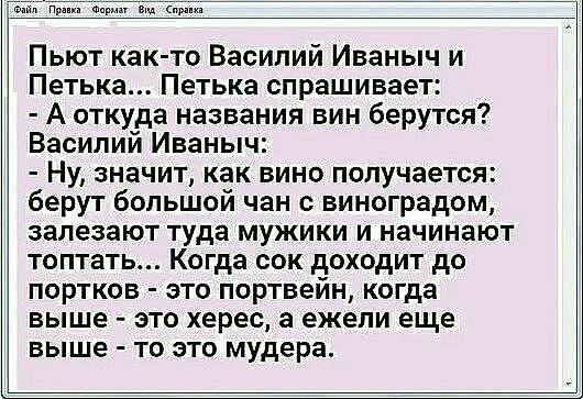 UID10746_1547299539_93-1.jpg