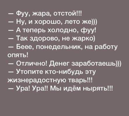 IMG_20190809_202853.jpg