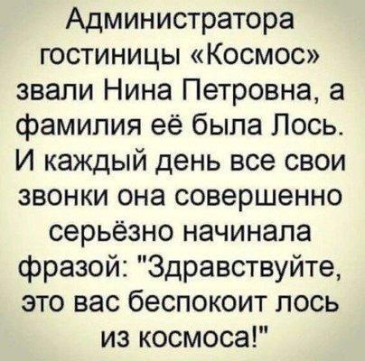 IMG_20190809_202901.jpg