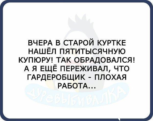 UID248057_1565848500_65.jpeg