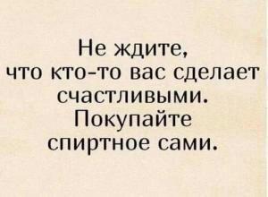 tapatalk_1575998067201.jpeg