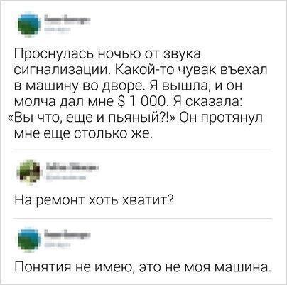 1000 плюс 1000.jpg