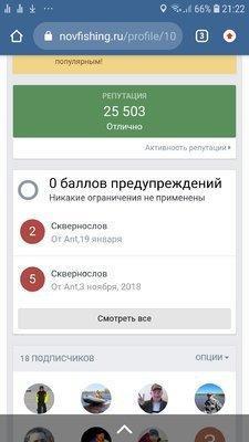 Screenshot_20200221-212235_Chrome.jpg