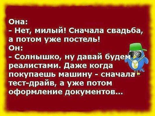 UID706397_1582188267_56.jpeg