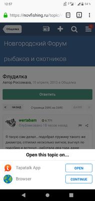Screenshot_20200724-125709.thumb.png.e30edd8a7335e8607922ecb222d5d1e6.png