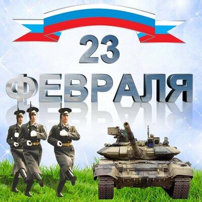krasivye-otkrytki-kartinki-s-23-fevralya-dnjom-zashhitnika-otechestva-chast-1-aya-24.jpg