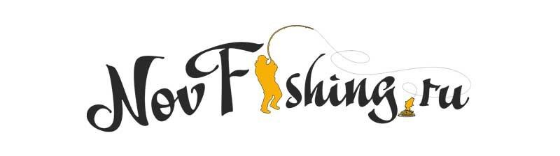 NovFishing: Форум рыбаков и охотников