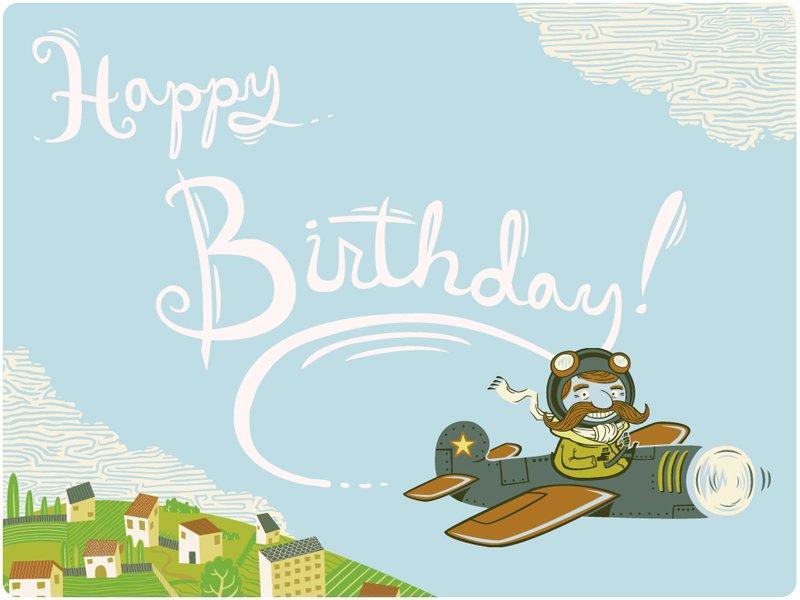 Поздравление с днем рождения пилоту